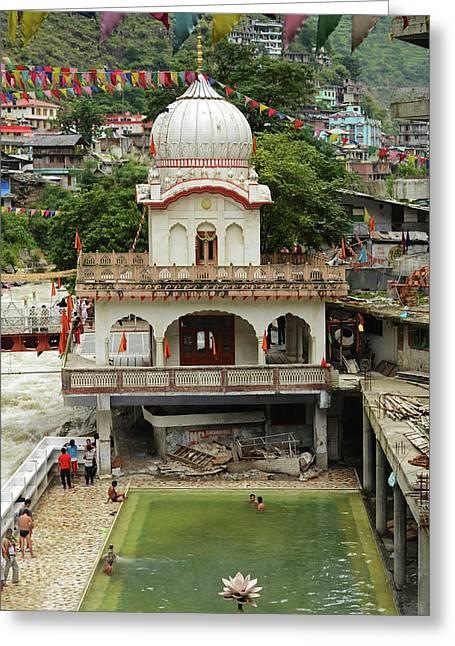 India, Himachal Pradesh, Manikaran, Sri Greeting Card
