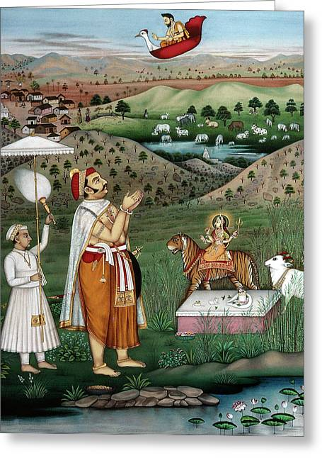 India Nobleman Greeting Card by Granger
