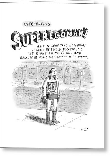 Introducing Superegoman! Greeting Card