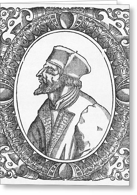 Jan Hus, Czech Religious Reformer Greeting Card