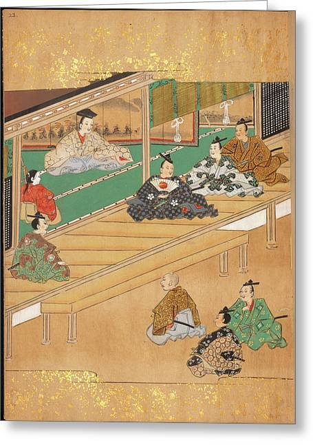 Japanese Nobles Greeting Card by British Library