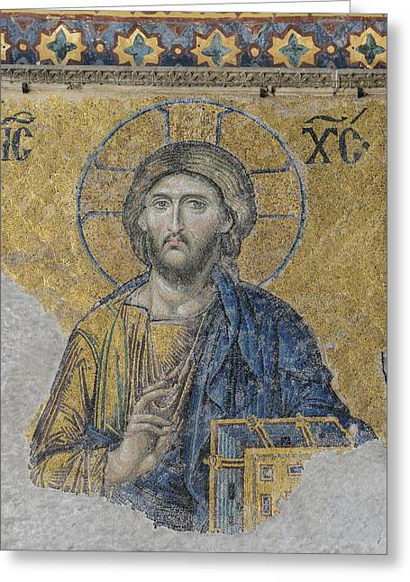 Jesus Christ In Istanbul Turkey Greeting Card
