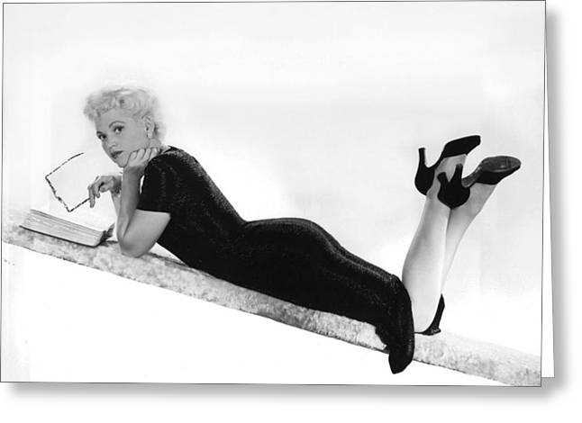 Judy Holliday In Born Yesterday  Greeting Card