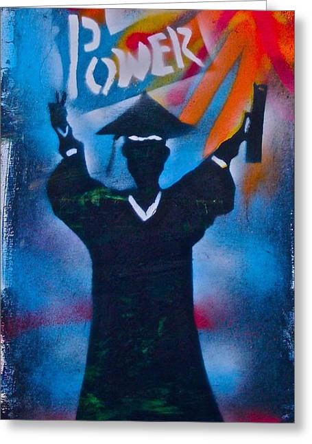 Knowledge Is Power 7 Greeting Card by Tony B Conscious