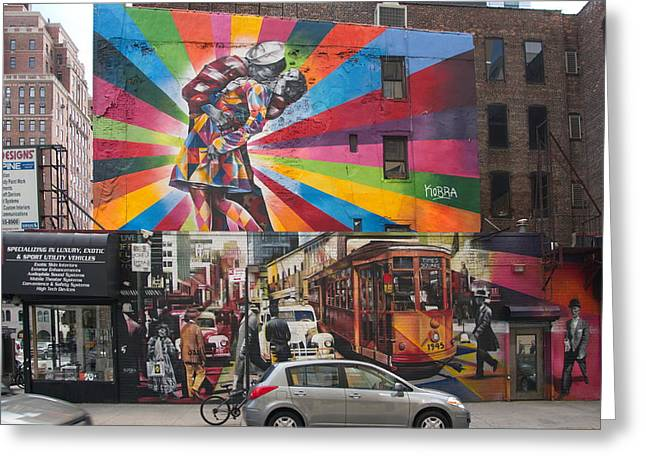 Kobra Mural New York City Greeting Card
