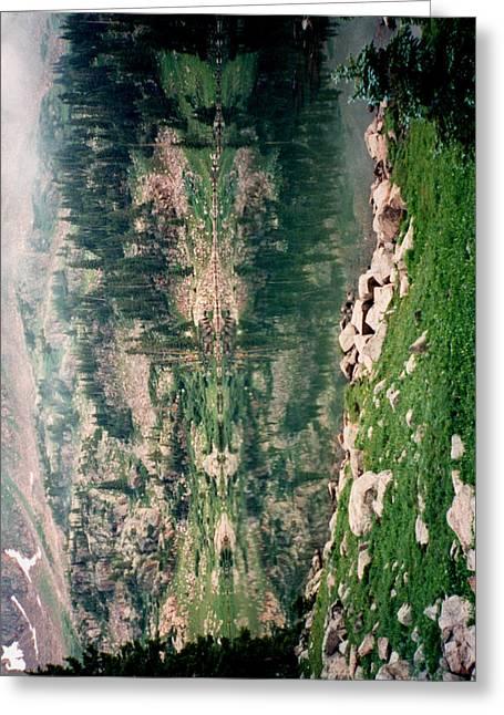 Lake Reflection Sideways Greeting Card