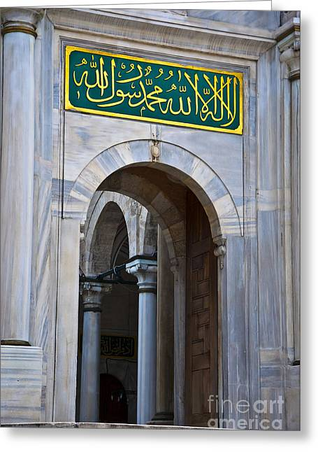 laleli Mosque 01 Greeting Card by Antony McAulay