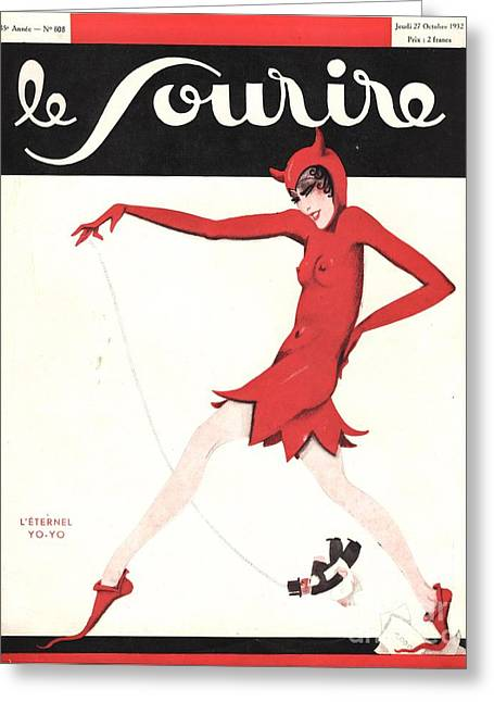 Le Sourire 1930s  France Glamour Greeting Card
