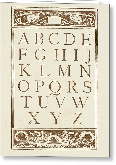 Letters Of The Alphabet Greeting Card