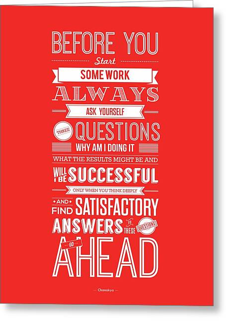 Life Motivating Quotes Poster Greeting Card