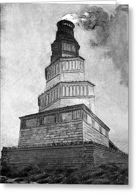 Lighthouse Of Alexandria Greeting Card by Cci Archives