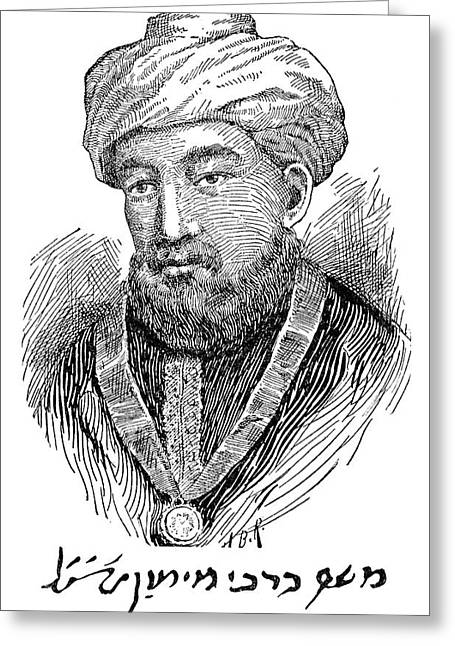 Maimonides (1135-1204) Greeting Card by Granger