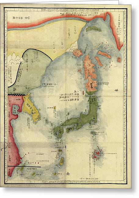 Map Of Japan Greeting Card by Library Of Congress, Geography And Map Division