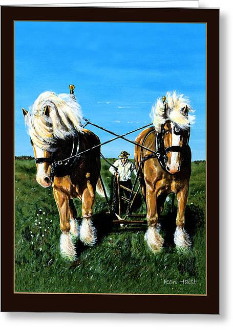 March Break Greeting Card by Ron Haist