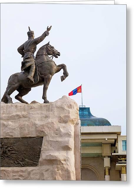 Mongolia, Ulaanbaatar Greeting Card by Emily Wilson