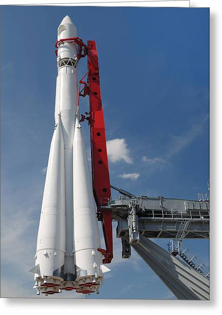 Monument Of Space Rocket  Greeting Card by Mikhail Olykaynen