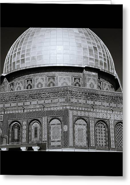 Jerusalem Mosaic Greeting Card