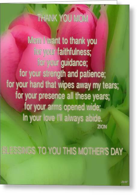 Mothers Day Poem Card Greeting Card by Debra     Vatalaro