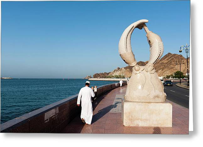 Muttrah, Muscat, Oman Greeting Card by Sergio Pitamitz