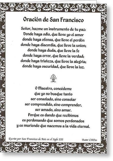 Oracion De San Fransisco Asis-paz Greeting Card