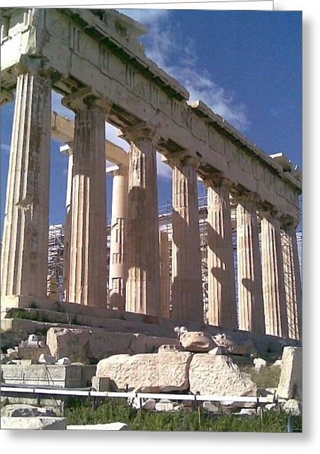 Parthenon Greeting Card by Katerina Kostaki