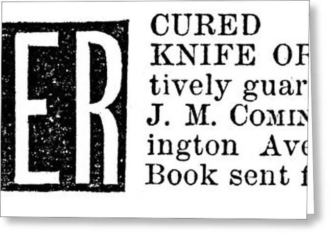 Patent Medicine, 1876 Greeting Card
