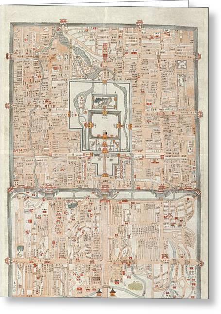 Peking Greeting Card by British Library