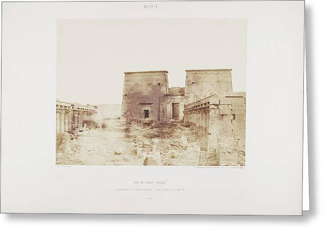 Photograph Of The Egyptian Landscape Greeting Card
