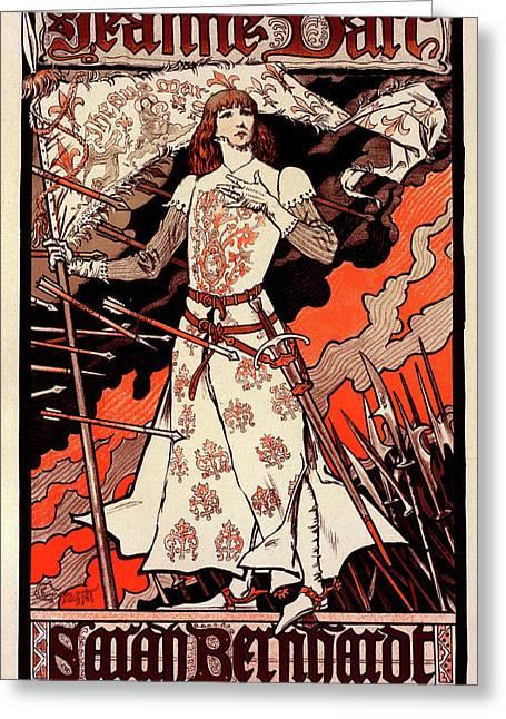Poster For Le Théâtre De La Renaissance Greeting Card