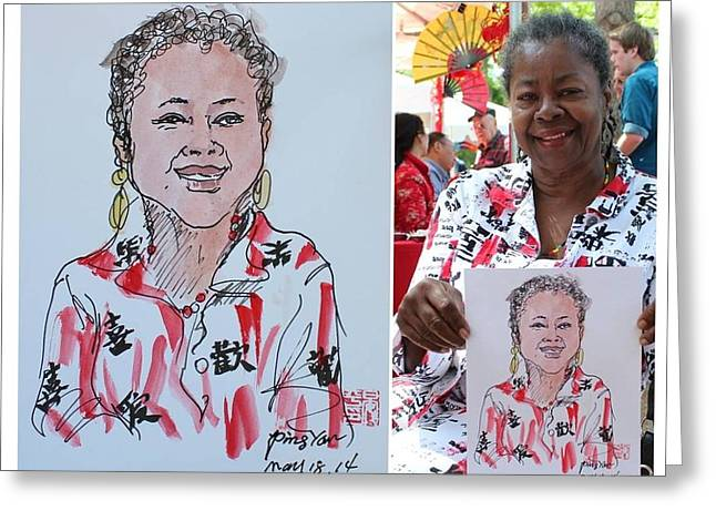 Greeting Card featuring the painting Potrait Sketch by Ping Yan