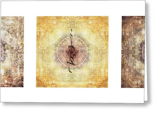 Prayer Flag Triptych Greeting Card