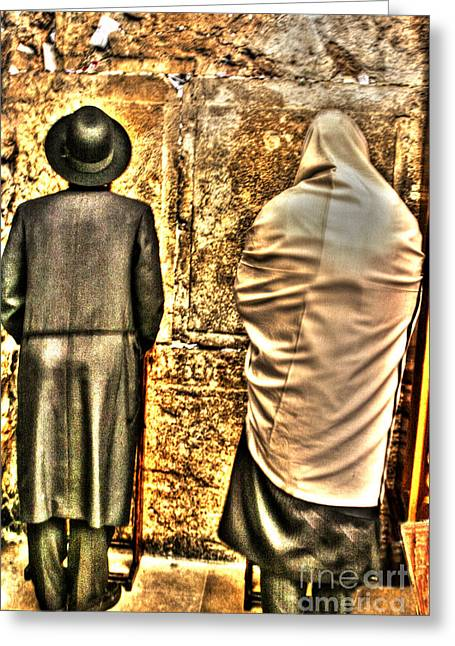 Greeting Card featuring the photograph Praying At The Western Wall by Doc Braham
