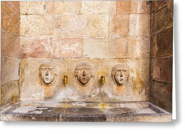Public Drinking Fountain Barcelona Spain Greeting Card