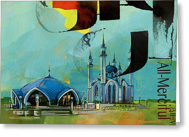 Qol Sharif Mosque Greeting Card by Corporate Art Task Force