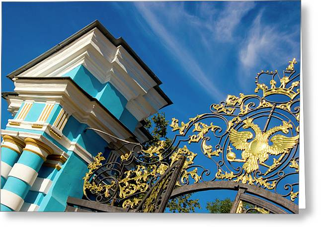 Russia, Pushkin Gate Detail And Support Greeting Card by Jaynes Gallery