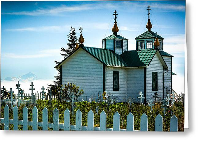 Russian Orthodox Church Greeting Card