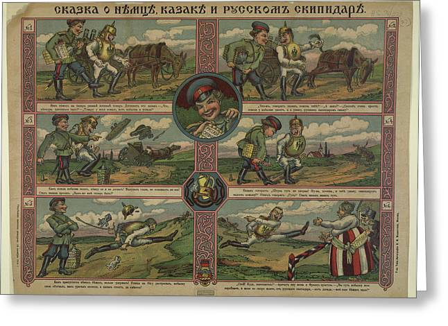 Russian Posters Of World War I Greeting Card