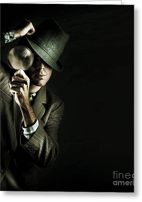 Security Detective With Magnifying Glass Greeting Card