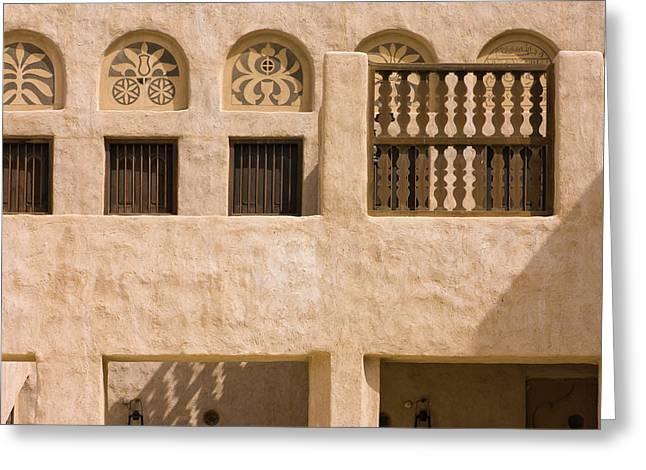 Shindatha Historical Site, Dubai, Uae Greeting Card by Keren Su