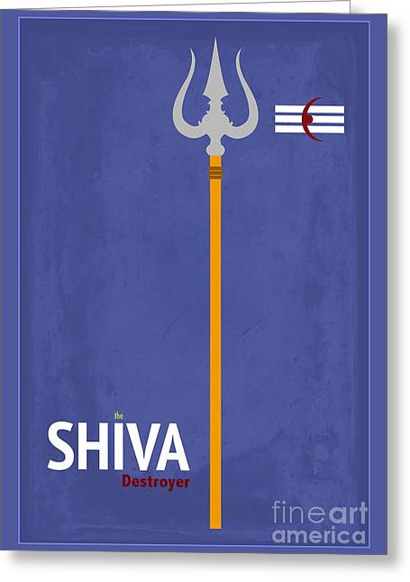 Shiva The Destroyer Greeting Card by Tim Gainey