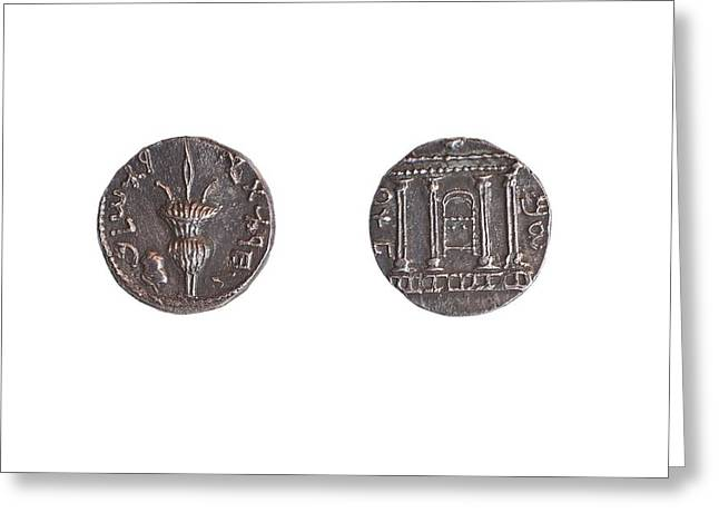 Silver Shimon Bar Kokhba Coin Greeting Card by Science Photo Library