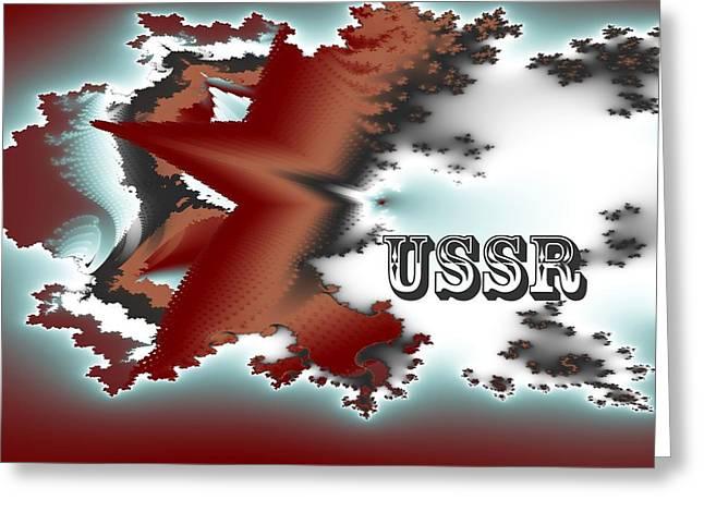 Soviet Union Greeting Card