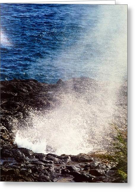 Greeting Card featuring the photograph Spouting Horn by Alohi Fujimoto