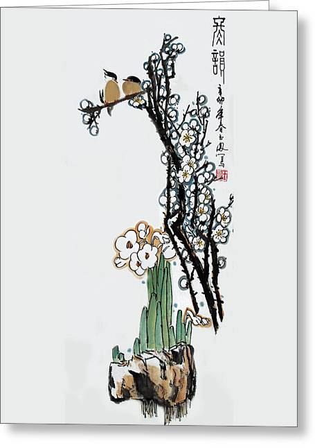 Greeting Card featuring the photograph Spring Melody by Yufeng Wang