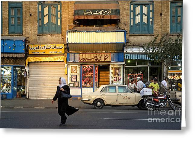 Street Scene In Teheran Iran Greeting Card