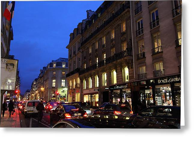 Street Scenes - Paris France - 011345 Greeting Card by DC Photographer