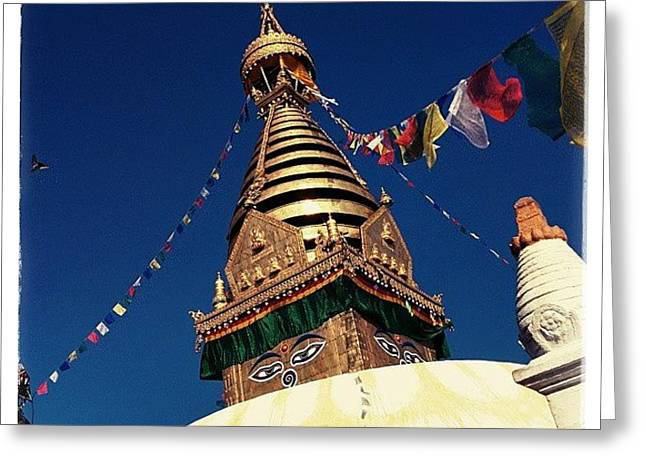 Stupa Swayambhunath Greeting Card