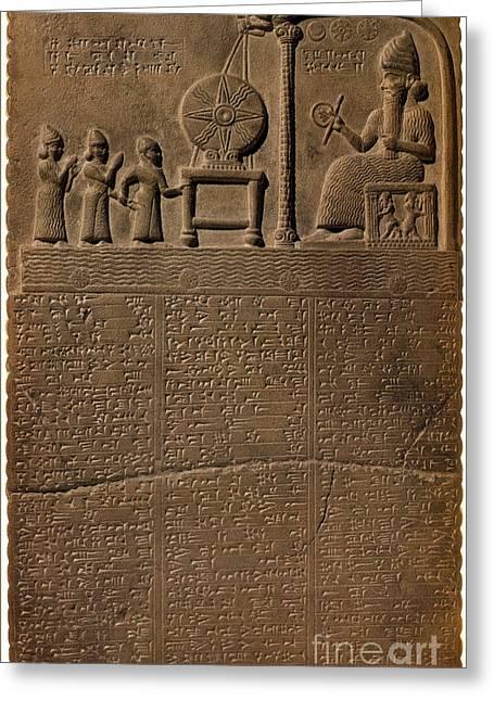 Tablet Of Shamash, 9th Century Bc Greeting Card