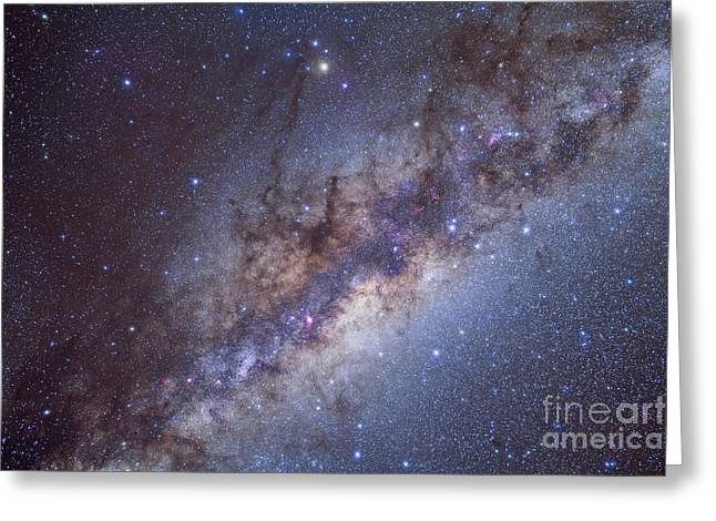 The Center Of The Milky Way Greeting Card by Alan Dyer