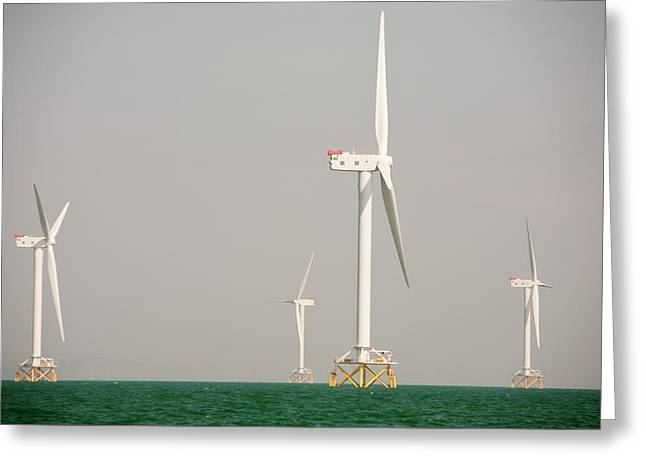 The Ormonde Offshore Wind Farm Greeting Card